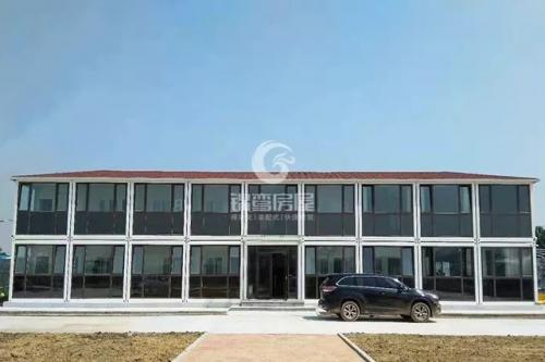 """和达平度工程建设办公楼—""""速度与激情""""系列,模块化办公楼"""
